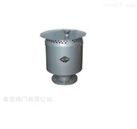 GFD多功能呼吸阀