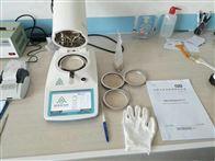 脱硫建筑石膏相分析测试方法分析