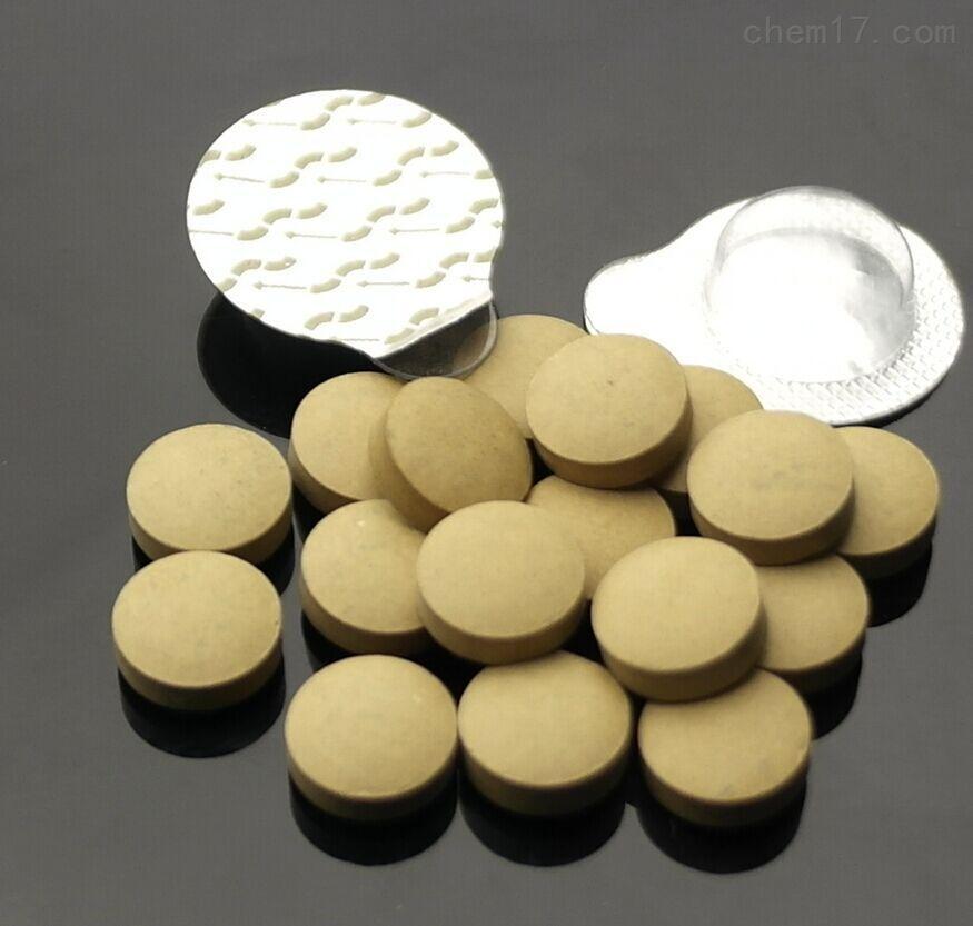 虫草药片铝塑泡罩包装机药片单片独立包装
