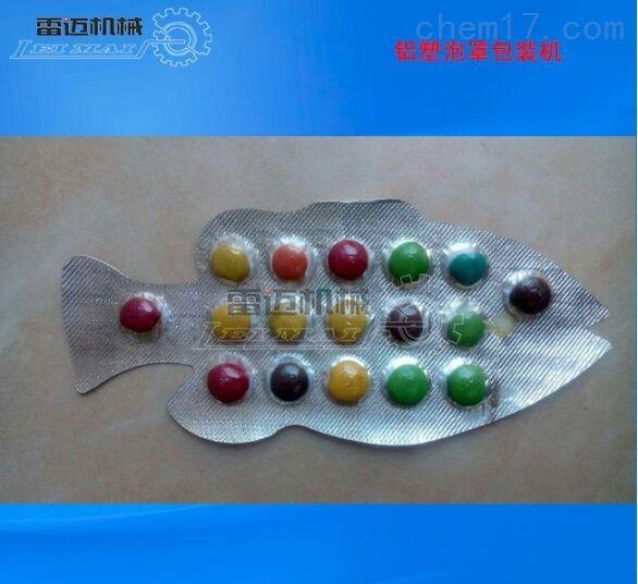 广州食品制药铝塑泡罩包装机价格