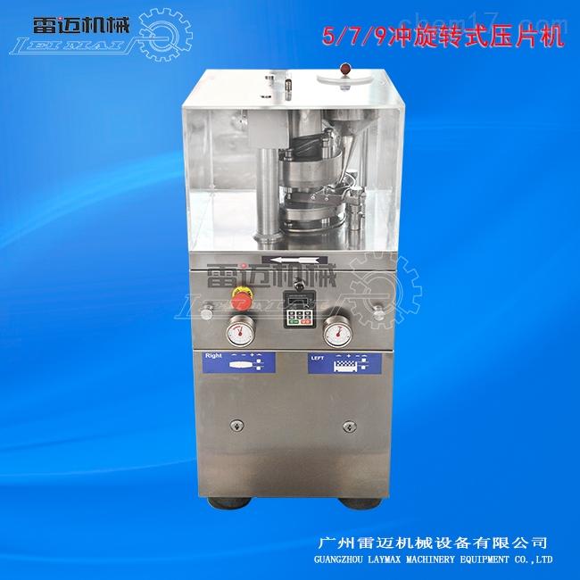 铁质旋转式压片机-大直径片剂旋转式压片机价格