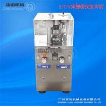 XYP-15/17/19铁质旋转式压片机-大直径片剂旋转式压片机价格