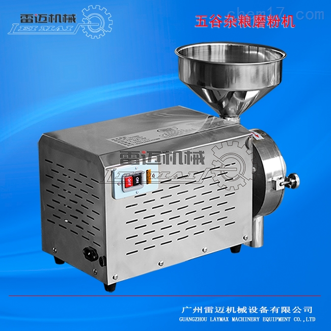 小型高速粉碎机一次少可以打多少-家用磨粉机多少钱一台