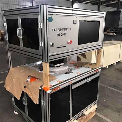 QT-2000真空VIP板导热系数测定仪