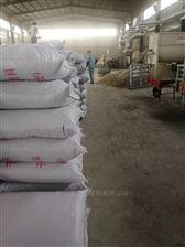厂家欢迎咨询    B型轻集料混凝土价格