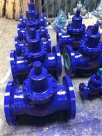 SY42AX煤矿专用减压阀