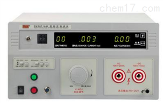 RK2671AM数字耐压测试仪 高压仪