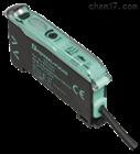 SU18/35/40a/110/115/126a德国倍加福B+F光纤传感器
