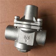 YZ11X不锈钢支管减压阀
