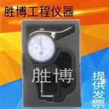 0-10塑料管材壁厚测量仪
