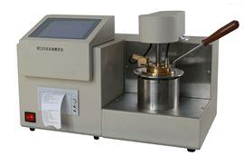 ZD9705G闭口闪点全自动测试仪