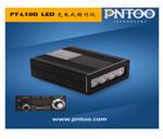 美高梅4858官方网站_PT-L01ALED频闪仪PT-L01A
