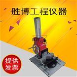 HZB-100混凝土芯样补平器