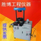 YZT-30电动液压抗渗试件装脱模多用机