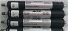 原装ACE工业气弹簧GZ-28-400-VA正品供应
