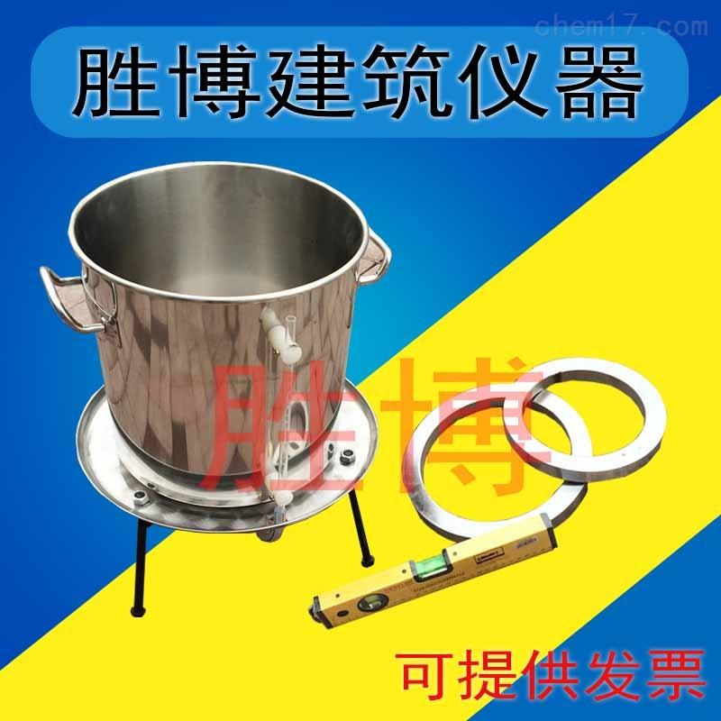 灌水法测定仪