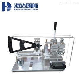 HD-M003海达新款刀具抗弯曲检测仪