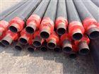 河北省衡水市聚氨酯管道保温管工程施工