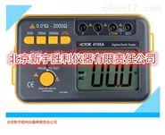 接地电阻.绝缘电阻测量仪.数字万用表