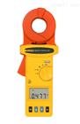 Fluke1630美国福禄克FLUKE接地环路电阻测试钳表