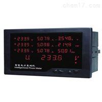 3000智能电力监测仪