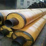 聚氨酯预制直埋式保温管供应商批发
