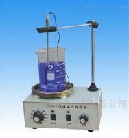 HD-78HW-1恒温磁力加热搅拌器HD-78HW-1