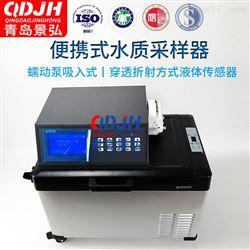 JH-8000D工业废水自动水质采样器厂家数显水质取样器