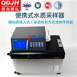 JH-8000D野外专用水质采样器深水取样器材