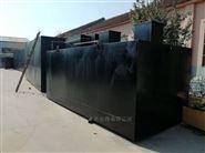 鼠药生产厂污水处理设备