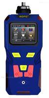 NGP40-CH3CL便携式可记录氯甲烷检测报警仪
