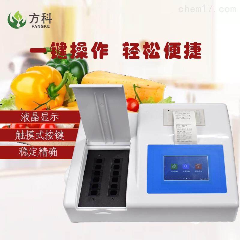高精度食品安全快速检测仪售价