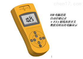 Coliy 910910型多功能数字核辐射仪
