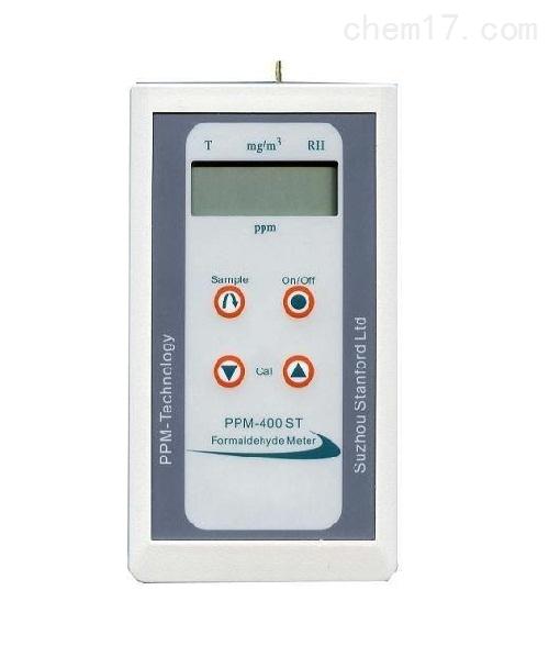 室内甲醛检测仪PPM-HTV型