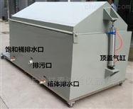 XF/YW-120A六安盐雾试验箱