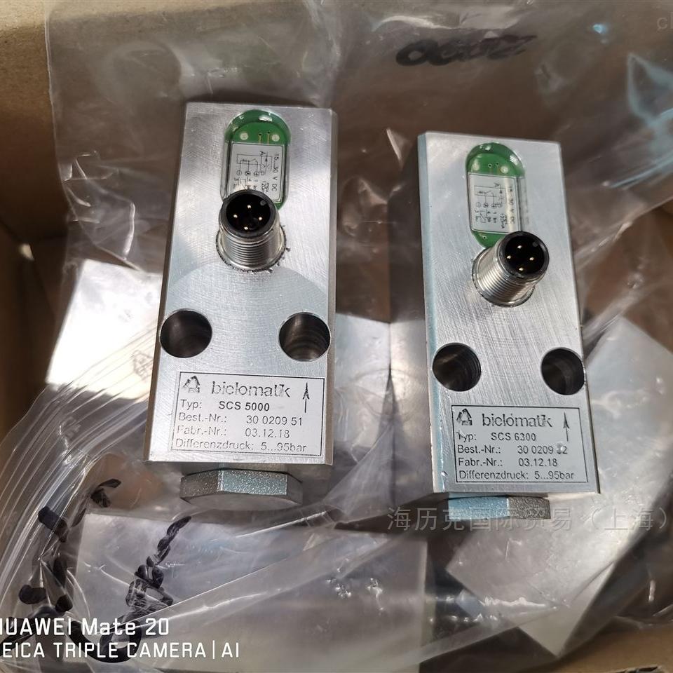 德国TEKAWE流量传感器SCS6000CCM提供报关单