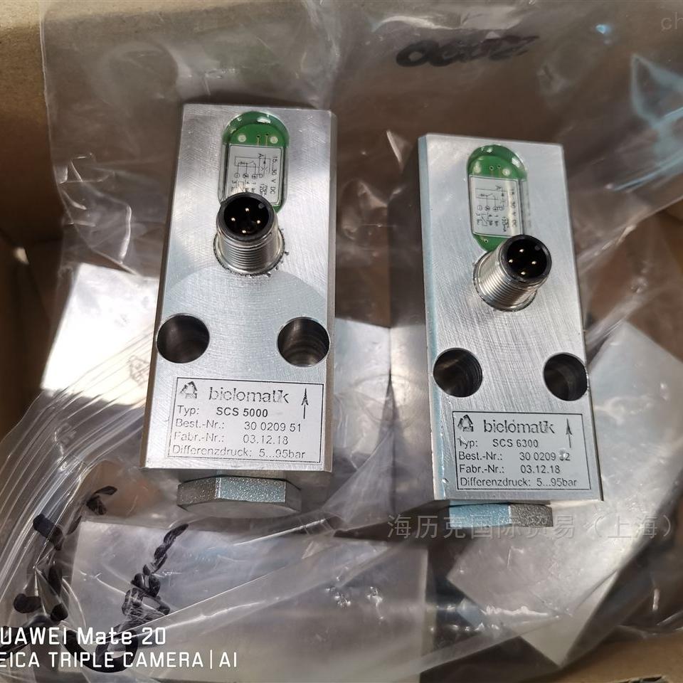 德国TEKAWE传感器SCS5000CCM原装现货