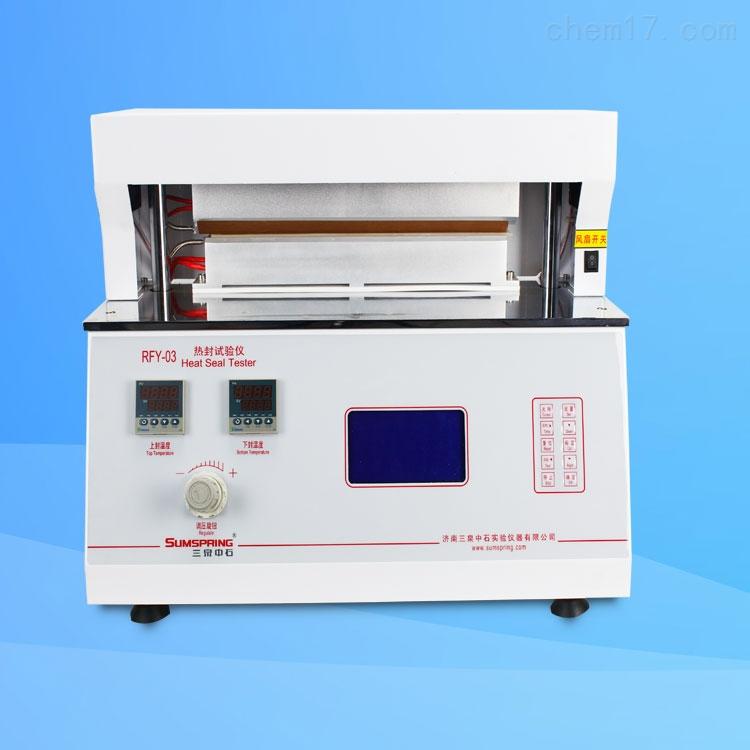 药用铝箔热合测试仪生产厂家