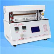 塑料薄膜热封试验仪