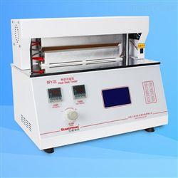 RFY-03薄膜热封强度仪 塑料袋封口强度试验仪
