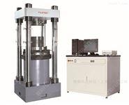 微机控制电液伺服压力机