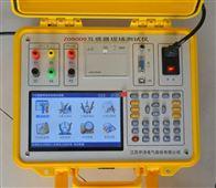 ZD9009互感器现场测试仪
