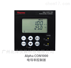 CON1000電導率控制器