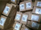 BURKERT电磁阀450826纯进口优势供应
