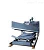 DYTN型电液动犁式卸料器厂家
