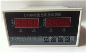 CZ550智能振动温度监测仪