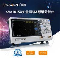 鼎阳Siglent频谱分析仪