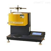 熔融指数测定仪