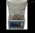 MYBZ-IMYBZ-I 变压器油界面张力测定仪