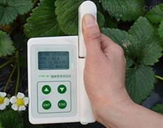 TYS-3N植株营养测定仪